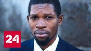 В Череповце в ночном клубе умер нигерийский принц - Россия 24