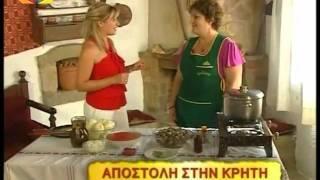 Η Ντίνα εξερευνά τις γεύσεις της Κρητικής Κουζίνας Α