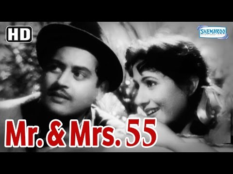 Mr & Mrs 55 {HD} - Guru Dutt - Madhubala - Johnny Walker - Old Hindi Movies - (With Eng Subtitles) Mp3
