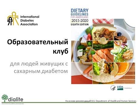 Болгарский перец при сахарном диабете