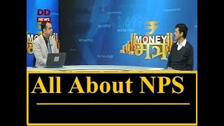 All About NPS | Retirement Planning | Dhirendra Kumar on Pension Scheme