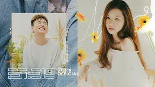 AMEE   ĐEN ĐÁ KHÔNG ĐƯỜNG | Official Music Video