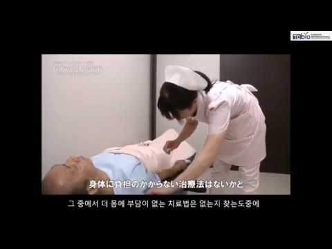 microRNA캡슐 유전자치료 2부 (티시바이오 오사카제휴병원)