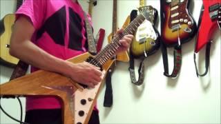 Europe Guitar Cover / Prisoners in Paradise