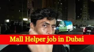 Mall Helper Job In Dubai All Passport Without Interview