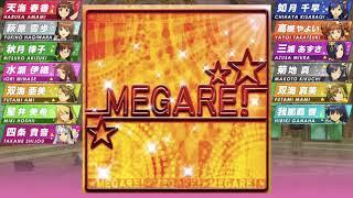 MEGARE! - 765PRO ALLSTARS