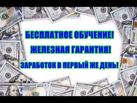 Зарабатывать деньги и ничего не делать