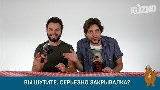 Итальянцы пробуют угадать предметы русского быта