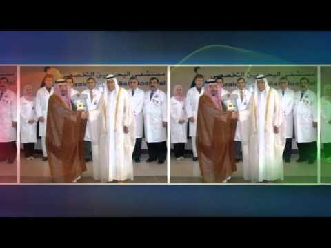 Celebrating-10-Years-of-Excellence-in-Manama-Bahrain