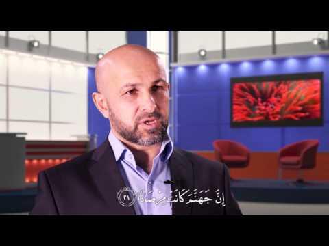 """""""Благоухание Корана"""". Толкование 78 суры «Весть». Часть 2"""