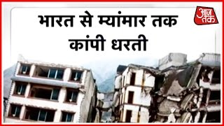 India 360 No Casualties Or Damages Reported Yet From Earthquake