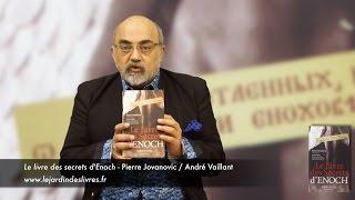 Le livre des secrets d'Enoch commenté par P. Jovanovic