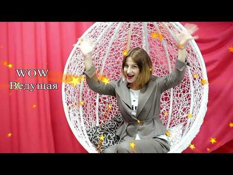 Мар'яна WOW, відео 4