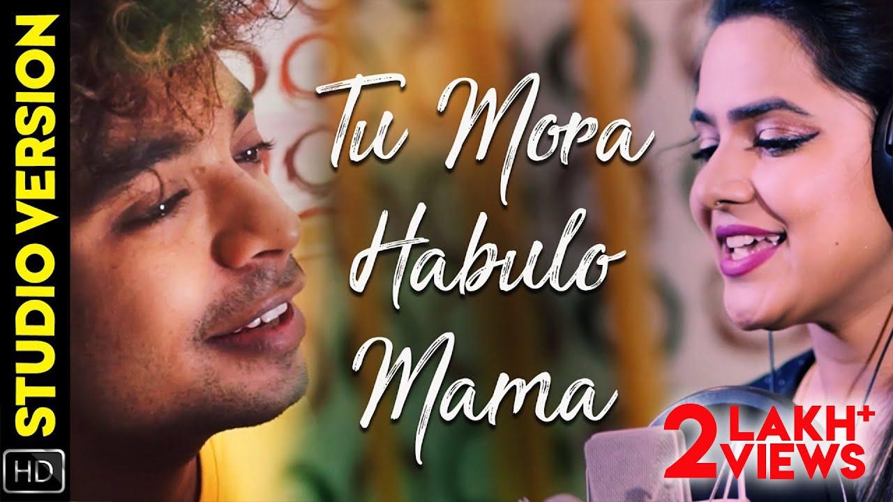 Tu Mora Habulo Mama - Mantu Chhuria, Aseema Panda Lyrics
