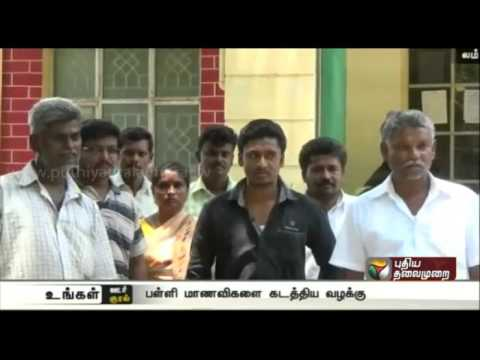 Ungal-Oor-Ungal-Kural-Morning-05-04-2016-Puthiyathalaimurai-TV