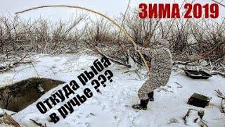 Зимняя рыбалка на паук подъёмник