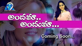 Beauty tips girls hairstyle with Face || Beauty tips for girls || Telugu | Cbc9