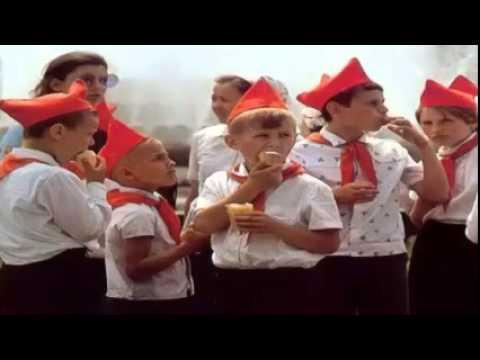 Сделано в СССР песня из WhatsAppa