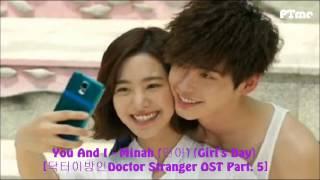 Ли Чон Сок, You And I - Minah