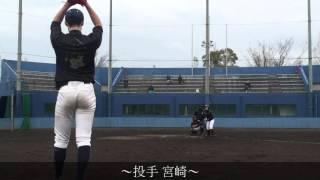 2015年度アーデル野球塾卒業試合①