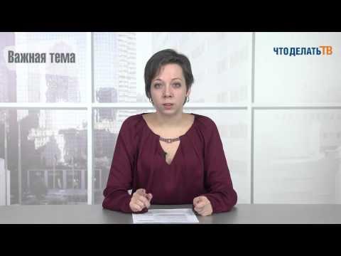 Стратегии в торговли бинарными опционами