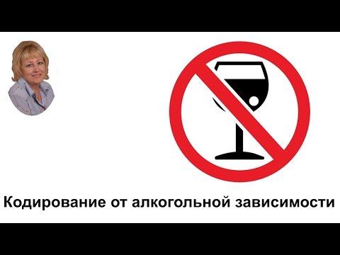 Алкоголизм что это и он излечим