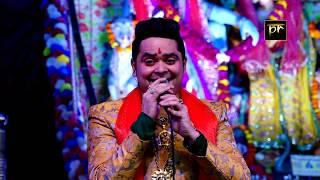 महामृत्युंजय मंत्र | पंकज राज | रोहिणी | नई दिल्ली