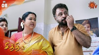 Chithi 2 - Episode 8 | 4th February 2020 | Sun TV Serial | Tamil Serial