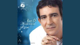 تحميل و مشاهدة Saadat Lwazir MP3
