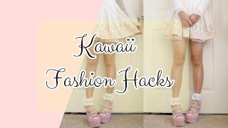 ♡ KAWAII FASHION HACKS | Tips To Keeping Cute Clothes ON And More Comfortable! | Xsakisaki ♡