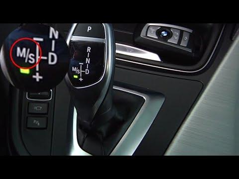 自動擋車上的L、S、M擋到底有什麼用?