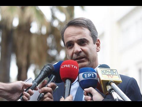 Δήλωση Κυριάκου Μητσοτάκη μετά τη συνάντησή του με τον Πρόεδρο της Δημοκρατίας