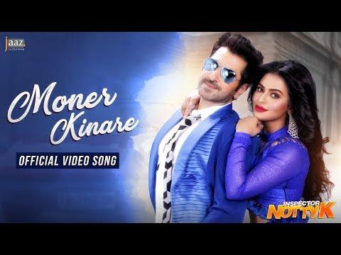 Moner Kinare Video Song   Inspector Notty K   Jeet   Nusraat Faria  Raj Barman  Jaaz Multimedia 2018