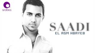 تحميل و مشاهدة Saadi - El Asm Habyeb   سعدي - الاسم حبايب MP3