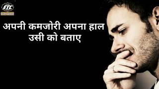Best Life Changing Motivational Lines Hindi || Life Inspiring Quotes Status Video, ETC Video