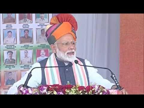 प्रधानमंत्री श्री नरेन्द्र मोदी ने & # 39; चुरू, राजस्थान में सार्वजनिक सभा में भाषण