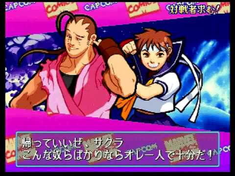 Marvel Super Heroes vs Street Fighter Walkthrough - (Sega