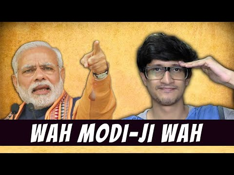 PM Narendra Modi's Support For Game Development Sector In India
