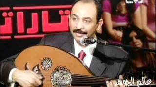الأستاذ عبادي الجوهر أغنية ما على الدنيا عتب بالعود تحميل MP3