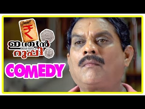 Indian Rupee Malayalam Movie | Full Comedy Scenes | Part 2 | Prithviraj | Tini Tom | Jagathy