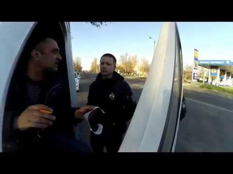 Борзый Полицейский Одесса