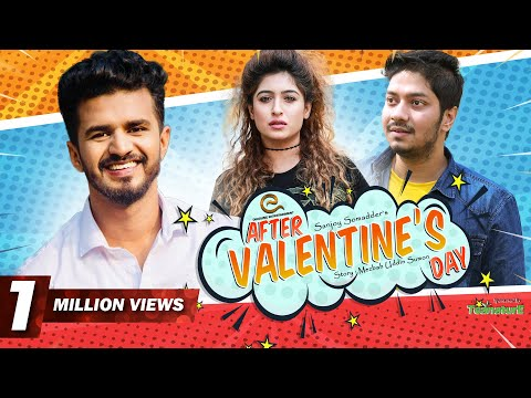 After Valentine's Day | Fahim Islam | Farhan | Rocky | Sini Snigdha | Bangla New Natok 2019