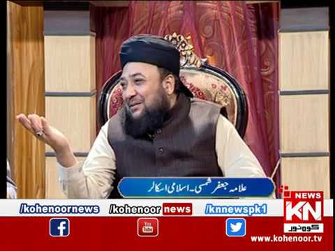 Raah-e-Falah 22 November 2019 | Kohenoor News Pakistan