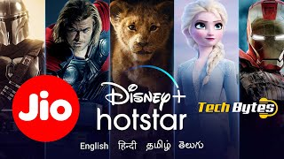 Jio Subscribes get free Hotstar VIP access | TECHBYTES