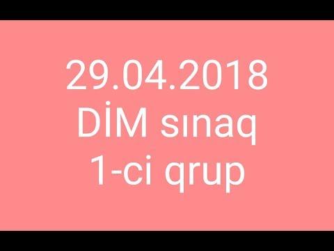 15 04 2018 DIM sinaq 1-ci qrup - игровое видео смотреть