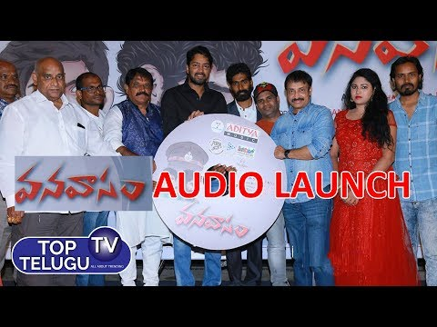 Vanavasam Movie Audio Launch | Allari Naresh | Naveenraj Sankarapu, Shashi Kanth, Sravya, Sruthi