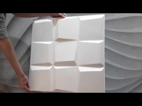 Eco 3D Wall Panels - Oberon 1sqm Pack