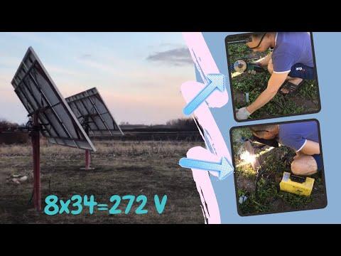 Солнечная Электростанция своими руками Ч-2