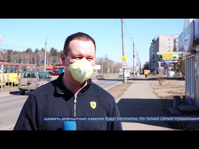 Кому защитные маски достанутся бесплатно?
