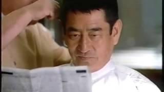 1993年5月CM「JRA/日本ダービー」裕木奈江